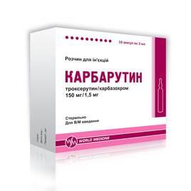 Засоби, що впливають на систему крові та гомеопоез