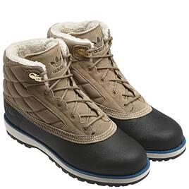 Взуття для активного відпочинку