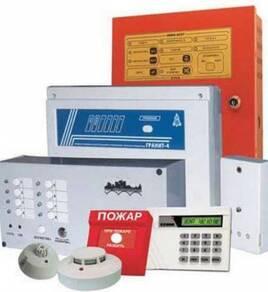 Оборудование для техногенной безопасности
