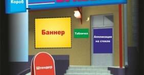 Як створити свій набір корпоративних подарунків  - Статті - Укрбізнес dd9ac30401e
