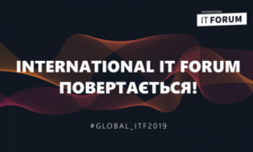 glavnoe-sobytie-oseni--international-it-forum-kotoryy-sostoitsya-27-sentyabrya-v-zaporoje