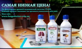 sale-of-unaniphytoproducts-line