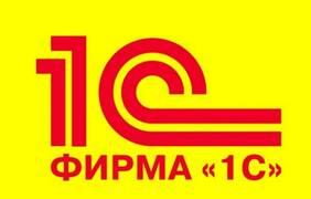 v-ukraine-zapretili-buhgalterskuyu-programmu-1s