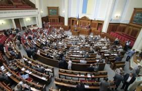 vedenie-biznesa-v-ukraine-planiruyut-uprostit