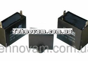 Холодильні конденсатори