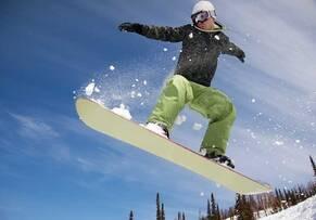 Обладнання для зимових видів спорту