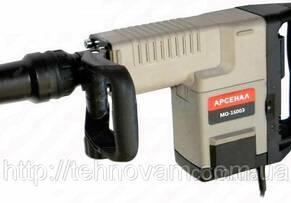 Перфоратори та відбійні молотки електричні