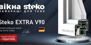 Топовое немецкое окно EXTRA V90 прошло испытание!