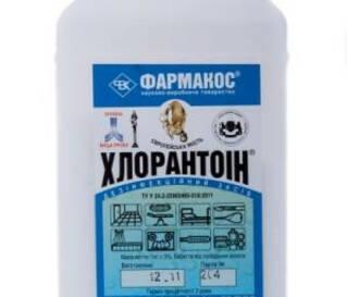 Хлорантоїн - дезінфікуючі засоби з миючим ефектом, ПСО(фото)