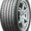 Автомобільні шини bridgestone купити в Дніпрі