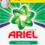 Стиральный порошок для белого Ариэль Ariel 40 пр 2,6 кг Германия