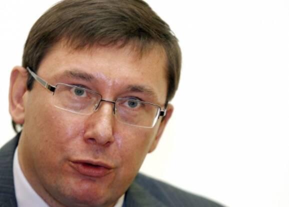 lutsenko-filed-a-lawsuit-in-us-court-against-prosecutor-general