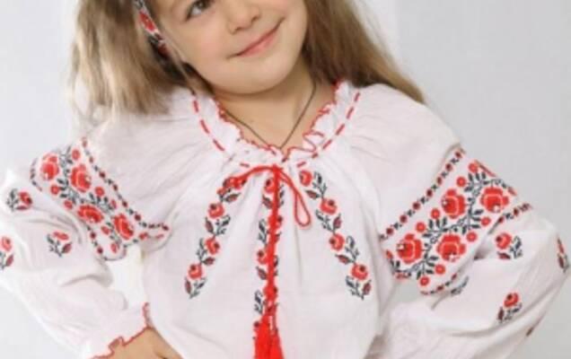 Зверніть увагу — заготовка для вишивки бісером для найменших українців 68c900afab00f
