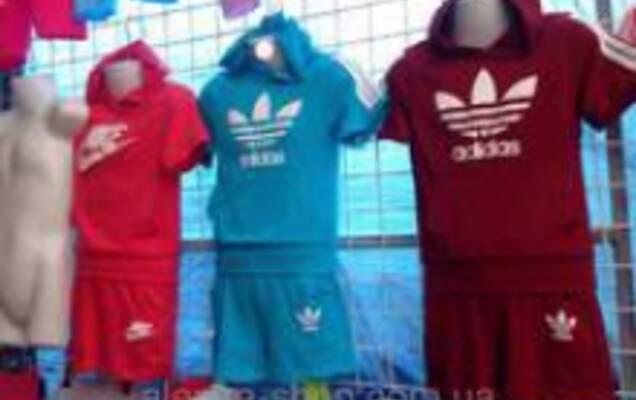 Дитячі спортивні костюми оптом  відмінний варіант одержання прибутку ... dac04b1f3706a