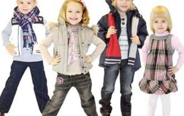 Якісний дитячий одяг за низькими цінами! - Статті - Укрбізнес 8f6b794d736
