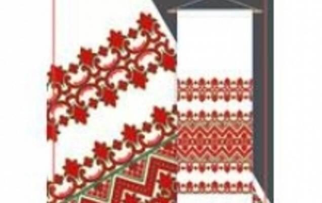 Схеми для вишивки хрестиком допоможуть вам створити шедевр - Статті ... 3ec7a709726ba