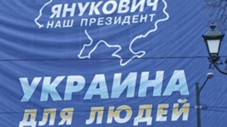 Складено ТОП-10 невиконаних обіцянок Януковича