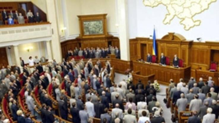 Переписувати Конституцію буде наступна Верховна Рада