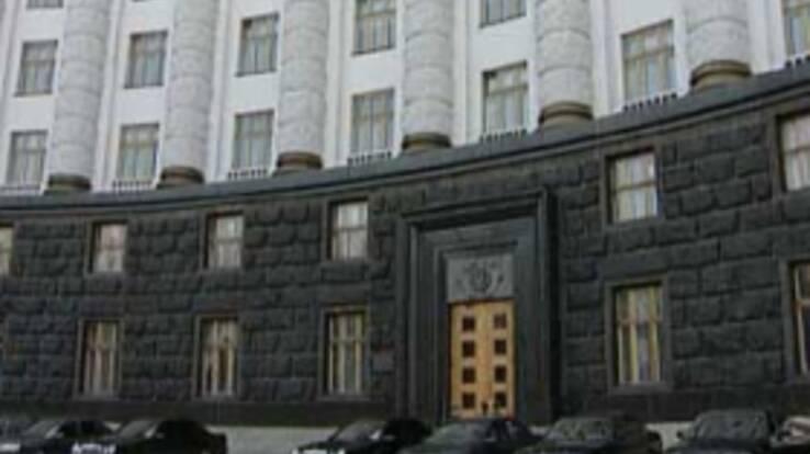 Бюджет-2011 відкрив перед Кабміном широкі фінансові можливості