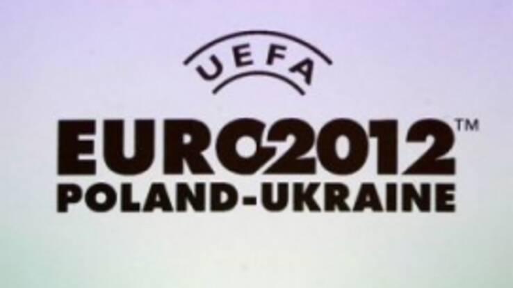 Євро-2012 обійшлось УЄФА в  500 мільйонів євро