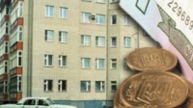 Українцям підвищать квартплату через Януковича