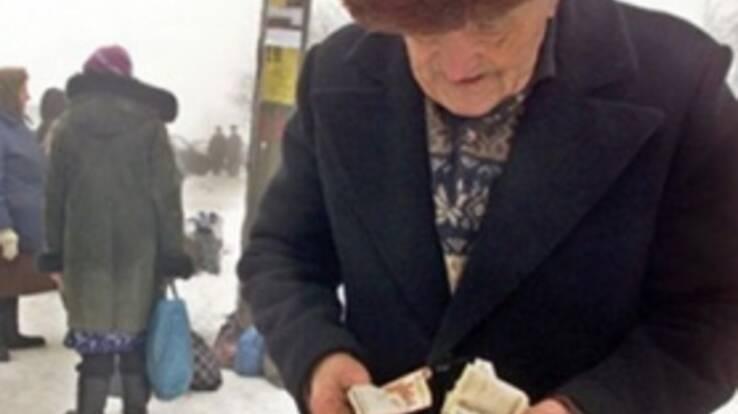 Пенсійний фонд спробують наповнити з офшорів