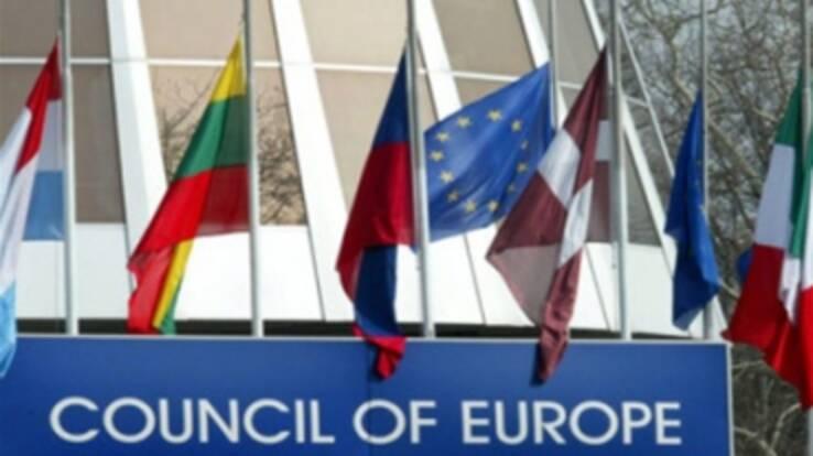 Рада Європи проведе сесію щодо України