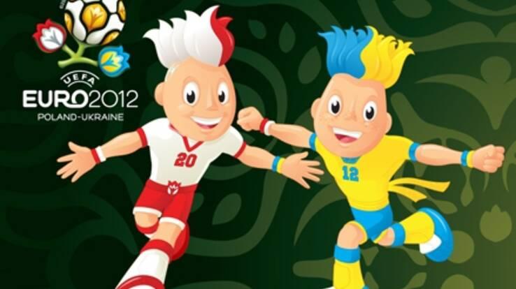 Подати заявку на квиток на матч Євро-2012 можна буде до 2 березня