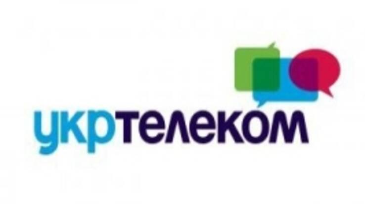 Київстар та МТС хочуть придбати мобільний бізнес Укртелекому