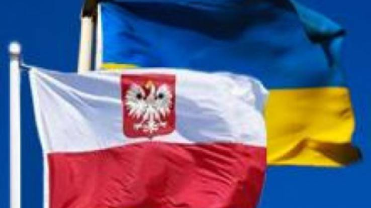 Ukraine and Poland are to open a new Border Crossing Point