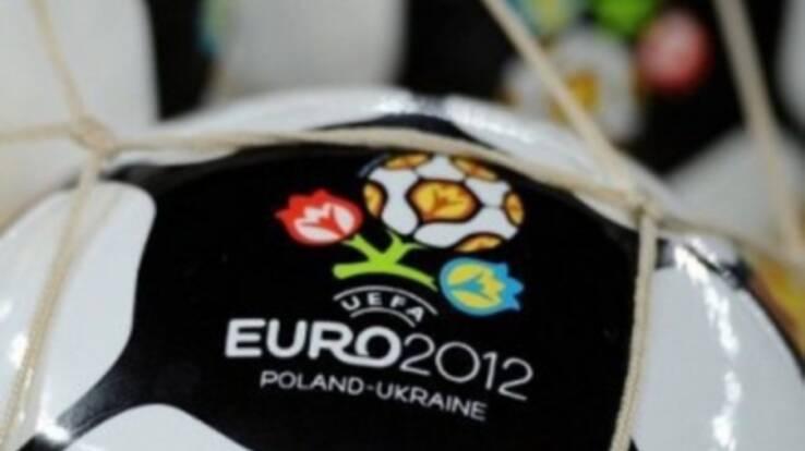 УЄФА заробив 1,4 млрд євро на Євро-2012 в Україні та Польщі