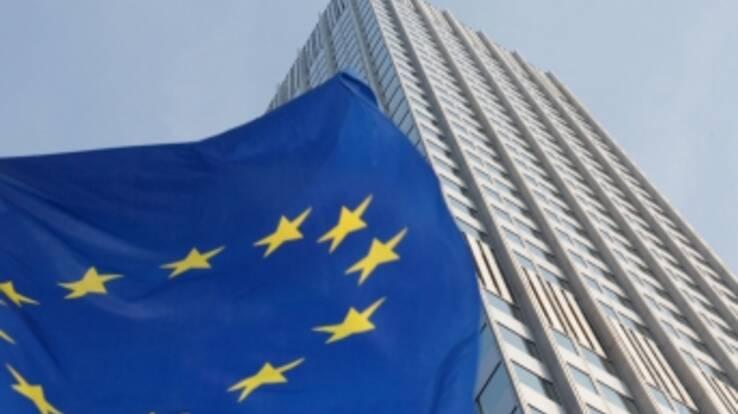 Угоду про асоціацію з Євросоюзом заморожено?