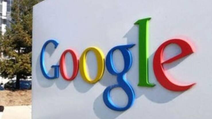 Сервіси Google, про які ви не знаєте
