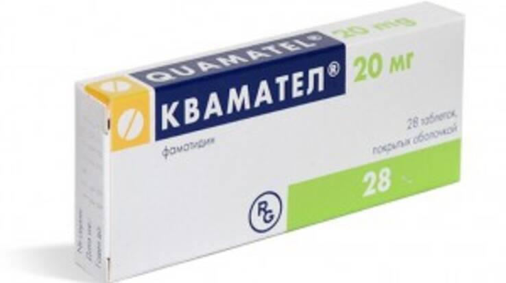 В Україні заборонили продаж ще одних ліків
