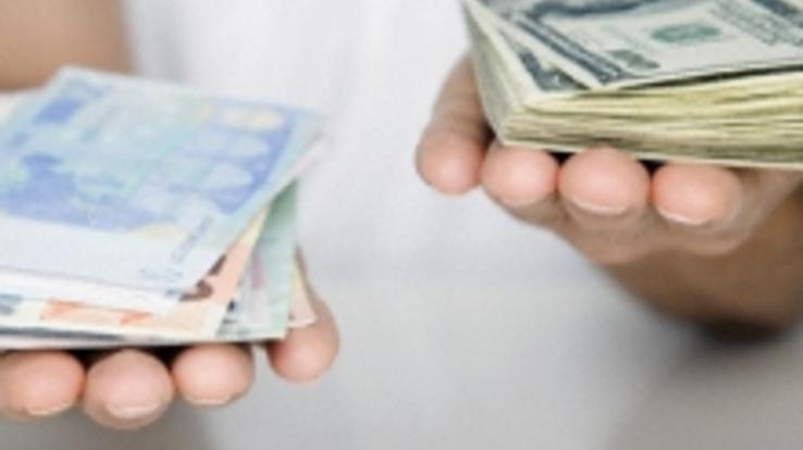 Курс валют по состоянию на 27 июня