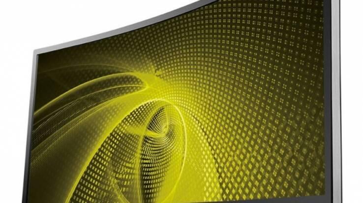 AOC покажет актуальные новинки на выставке CeBIT 2016