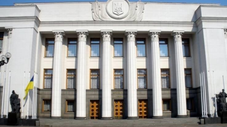 Верховная Рада упростила условия строительства