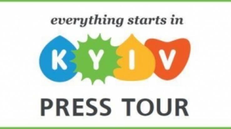 Все починається в Києві! Everything starts in Kyiv!