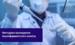 Методика проведения иммуноферментного анализа