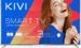 """Найкращі телевізори Kivi від інтернет-магазину """"Цифра"""""""