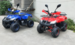 Наш інтернет-магазин поповнює свій асортимент товару: квадроцикл Тигр вже в наявності!