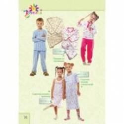 Особливості вибору дитячої піжами