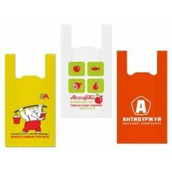 Дешево и эффективно: либо как пакеты майка с логотипом привлекают новых клиентов!