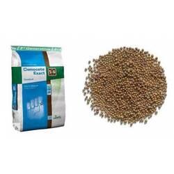 Удобрения Оsmocote помогут достичь лучших результатов в выращивании растений