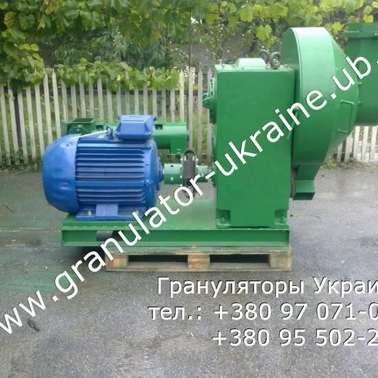 Гранулятор ОГМ-1,5 - после ревизии