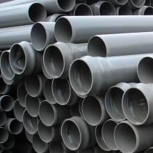 Полипропиленовые трубы для канализации и другие виды труб