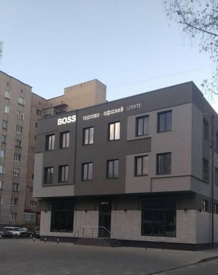 Новый магазин янтарных изделий в Луцке! Открытие 19 декабря!