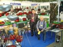 """Компания """"Силумин"""" участник выставки """"Охота и рыбалка 2010"""""""