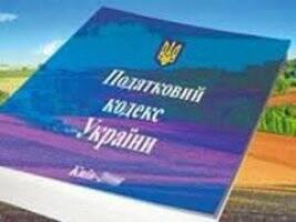 Налоговый кодекс - основа для принятия Бюджета-2011