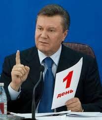 ОБСЕ объединит Украина